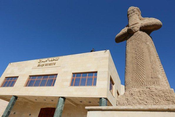 iraqi_museum